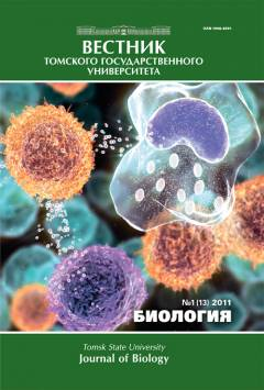 Organic farming by vermiculture: producing chemical-free, nutritive and health protective food for the society | Вестн. Том. гос. ун-та. Биология. 2012. № 4 (20).